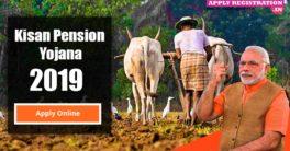 pm kisan pension yojana online apply Archives - Online Apply