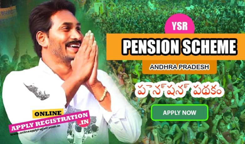 Apply Online] YSR Pension Scheme 2019 | Andhra Pradesh