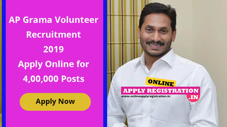 YSR village volunteer