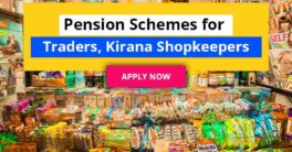 pm pension schemes for traders